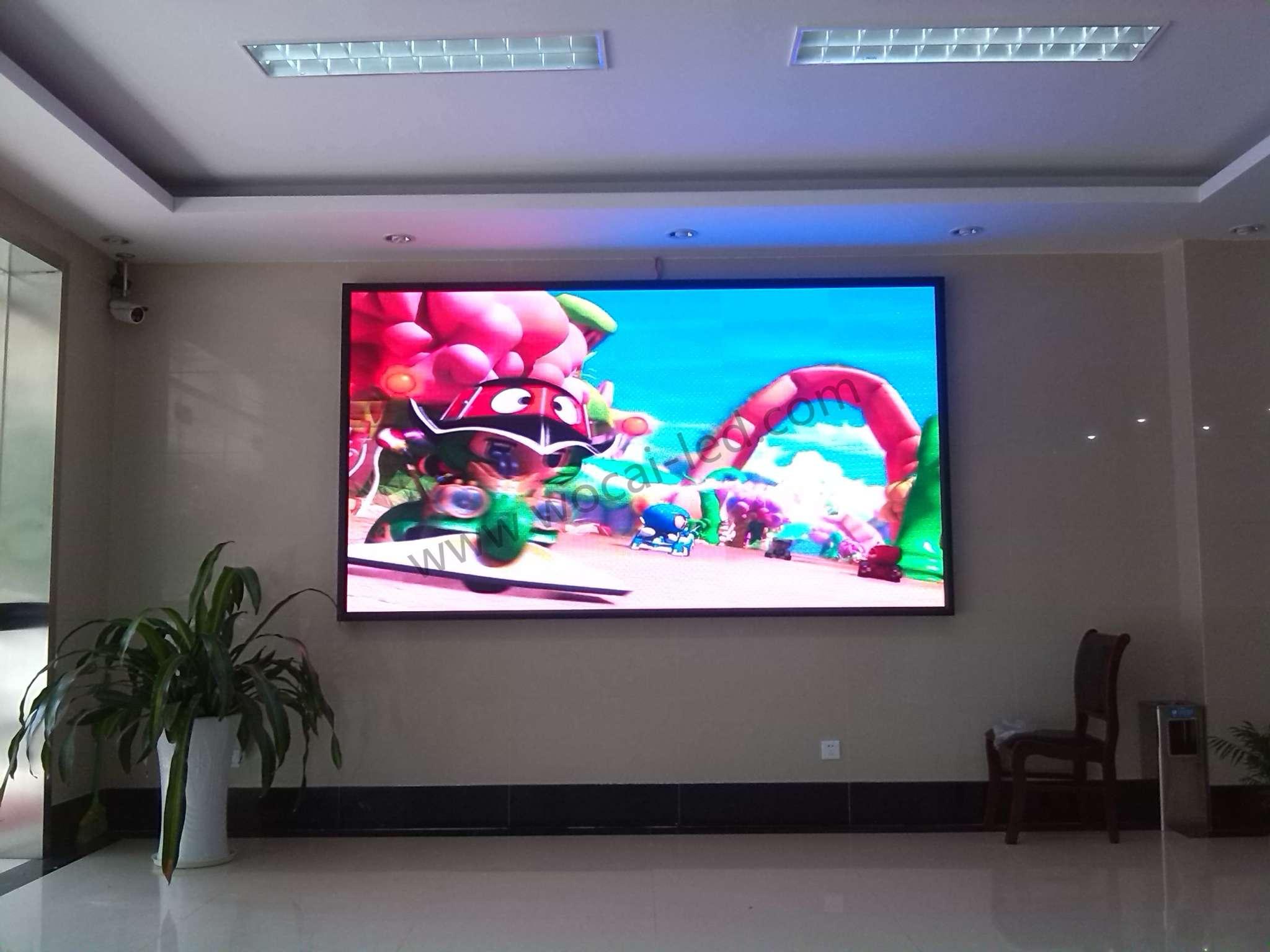 南京玄武区司法局p4全彩显示屏 - 南京led厂家,南京屏